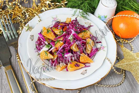 салат с мандаринами и красной капустой