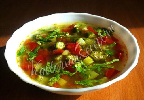 Бамия - рецепт супа