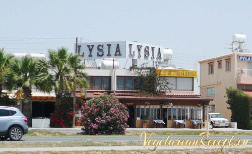 кипрское кафе