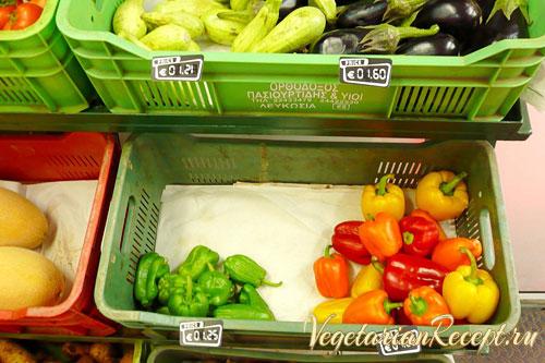 кипр - цены на овощи