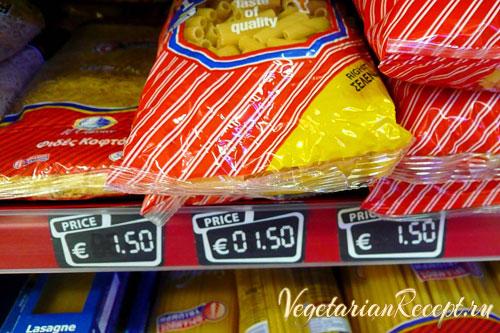 макароны - стоимость в Ларнаке
