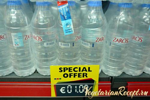 кипр - цены на воду