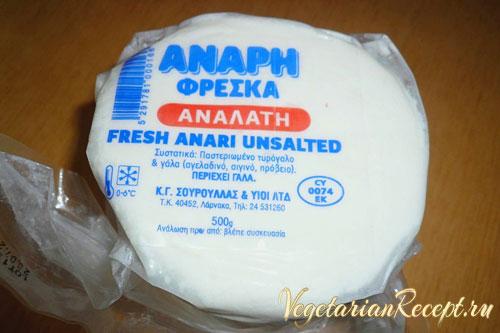 кипрский сыр анари