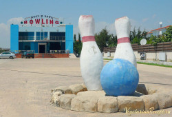 отзыв об отдыхе на Кипре - боулинг