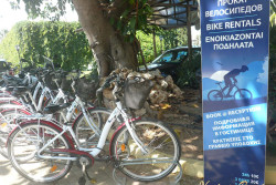 велопрокат на Кипре в Ларнаке