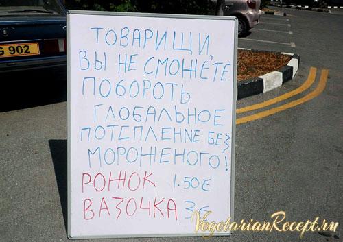 плакат на Кипре