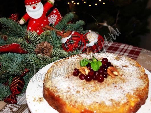 Пирог рождественский