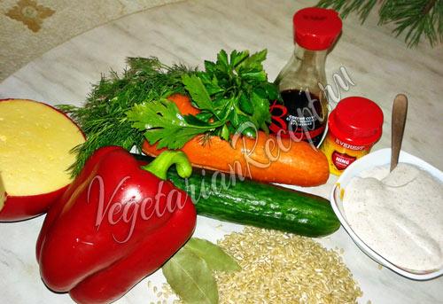 Овощи, рис и сыр