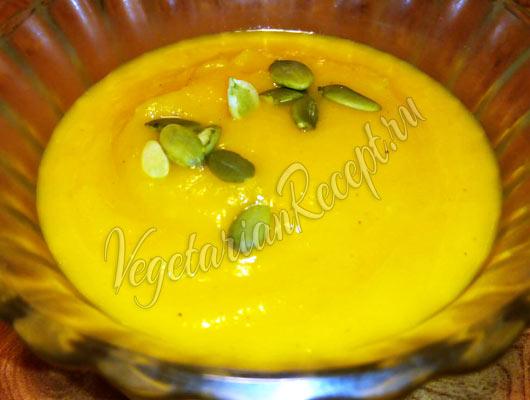 Суп из тыквы - постный рецепт
