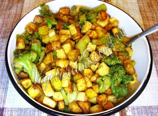 Веганское блюдо из картофеля, броколли и тофу  - рецепт