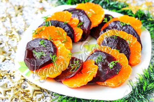 Салат из свеклы и мандаринов