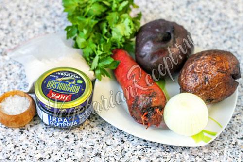 Овощи и черная икра из водорослей