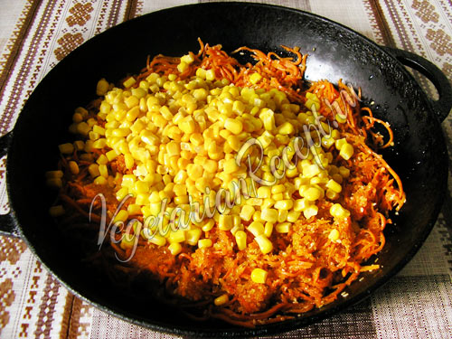 Добавляем к корейской моркови кукурузу