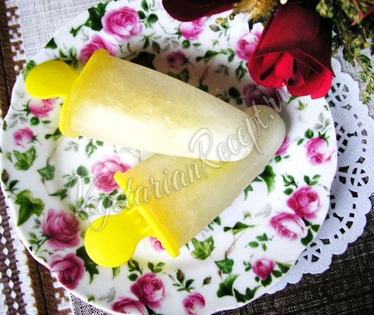 Лимонный щербет рецепт