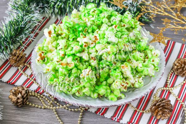 Зеленый сладкий попкорн на Новый год и Рождество