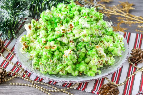 Рождественский попкорн - сладкий, зеленый