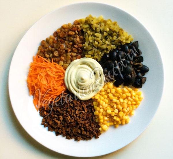 Салат Радуга с корейской морковкой