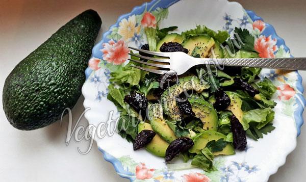 Салат с черносливом и авокадо