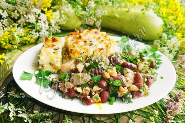 Грузинский салат с фасолью и орехами